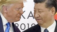 米国、中国に追加関税課さず 首脳会談終える