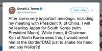 トランプ氏の金正恩氏への対面提案に北朝鮮「非常に興味深い」