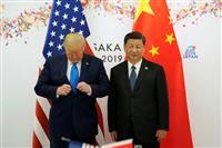 トランプ氏「中国と貿易交渉続ける」 制裁関税は見送り