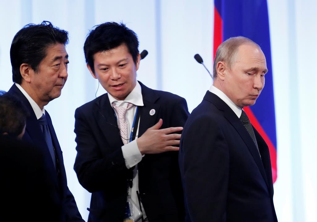 日露首脳会談、北方領土問題進展...
