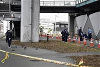 また煙玉 G20サミット開催の大阪市内