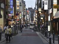 夜通し警戒、北新地は閑散 G20サミット開催の大阪市