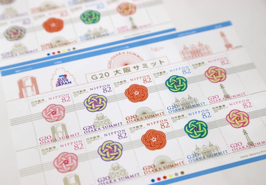 お土産に人気のG20大阪サミット切手。メディアセンター内の郵便局でも販売されている=大阪市住之江区(彦野公太朗撮影)