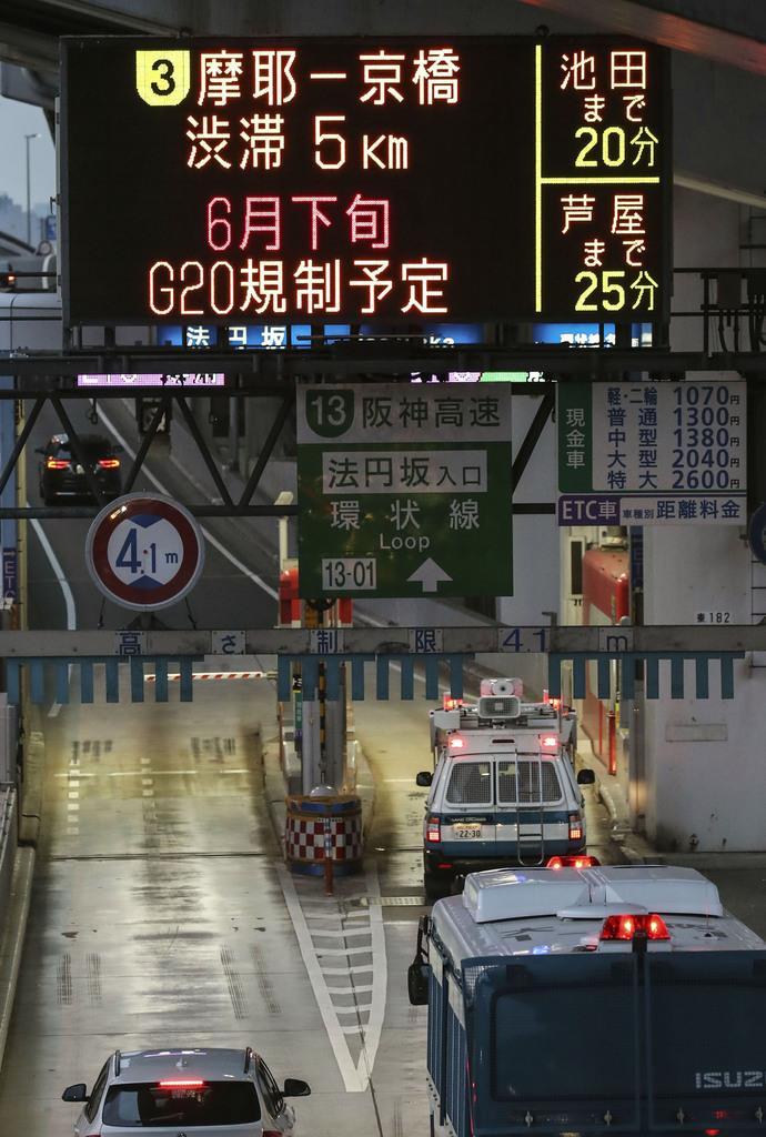 北海道 高速 通行止め 道路