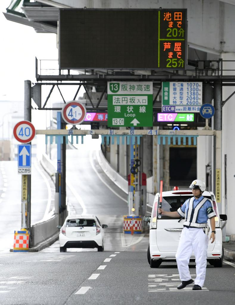 G20大阪サミットが終わり、交通規制が解除された阪神高速道路の法円坂入り口=30日午後、大阪市