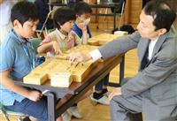 文部科学大臣杯第15回小・中学校将棋団体戦 山形県大会