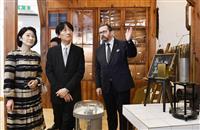 秋篠宮ご夫妻、キュリー夫人の博物館ご視察