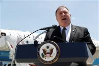 北との実務者協議、米側はポンペオ国務長官とビーガン特別代表