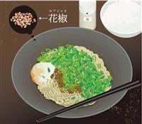 【ダニーの棋食徒然】疲れ吹き飛ばす広島名物「汁なし担々麺」