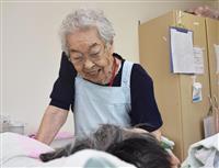 94歳看護師、健康に感謝し津の老人ホームで入所者励ます