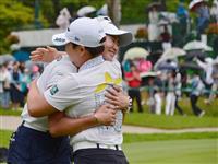 申ジエが今季3勝目 女子ゴルフ最終日