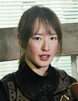 藤田菜七子騎手が総合優勝 女性騎手のワールドカップ