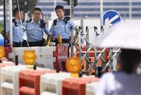 抗議デモ呼びかけ、香港返還22年式典で厳戒
