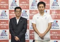 大阪府知事、市長がG20成功に感謝 国際会議場誘致に意欲