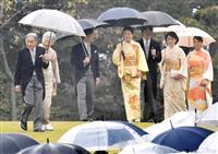 秋の園遊会は行わず 即位関連儀式のため 宮内庁