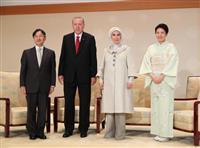両陛下、エルドアン大統領夫妻とご会見