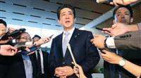 「米朝プロセス進展に期待」 安倍首相、米朝首脳会談を歓迎