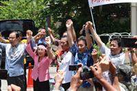 立憲・国民・共産3党首、参院選へ沖縄でそろい踏み 枝野氏「辺野古は矛盾の限界越えた」