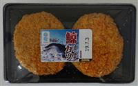 商業捕鯨を食べて後押し フジミツ、出港に合わせ鯨肉使用食品きょう発売