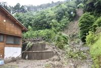 九州南部で激しい雨 住民に避難指示や勧告