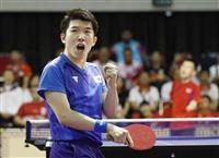 【特集パラスポーツ】アジアパラ卓球、23日開幕 代表3選手が抱負