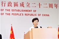 中国政府が抱える香港トップ辞任めぐるジレンマ