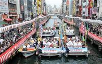 【動画あり】大阪夏の風物詩 歌舞伎役者が華やかに船乗り込み