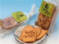 【西日本豪雨1年】伝統の味で復興を「真備みやげ」のせんべいが復活