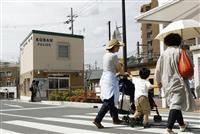 大阪・拳銃強奪事件の容疑者を鑑定留置