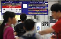 西日本豪雨上回る可能性 気象庁「命守る状況」と避難訴え