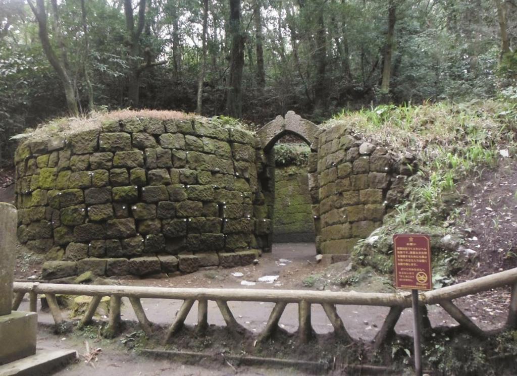 埋没する以前の鹿児島市の「寺山炭窯跡」(同市提供)