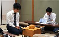 藤井聡太七段、順位戦で堀口七段に勝利 珍しい午前終局