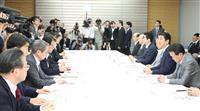 首相「わかりやすい情報発信を」 九州大雨で政府が閣僚会議