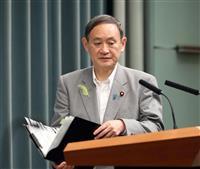 「徴用工問題で満足する解決策ない」 菅官房長官、韓国輸出規制強化で