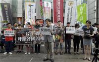 【国際情勢分析】香港デモが台湾・蔡総統に追い風 野党候補との支持率逆転