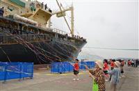 商業捕鯨が再開出港「期待に応える」 山口