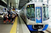 西鉄天神大牟田線、福岡の南北結ぶ動脈運行80年 3年に高架化、工事進む