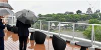 熊本城眼前の好立地 西部ガスG、ホテル業参入