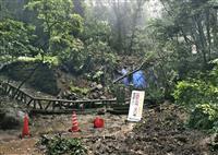 世界遺産、豪雨で土砂埋没 鹿児島の「寺山炭窯跡」