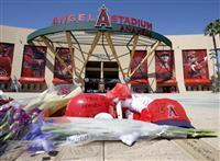エンゼルスの27歳スカッグス投手が死去 大谷の同僚