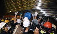 転換点迎えた香港デモ 過激若者らが破壊活動 行政長官に混乱収拾の機