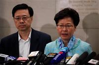 香港長官「違法な暴力行為」と厳しく批判