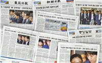 半導体「3~4カ月」限界 韓国紙、日本規制強化で