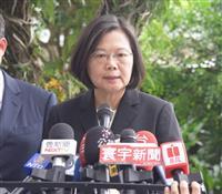 台湾・蔡総統、衝突拡大に懸念 香港抗議デモで