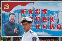 中国、弾道ミサイル実験か 南シナ海で 米テレビ報道