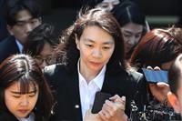 「ナッツ姫」また有罪判決 外国人家政婦を違法雇用