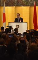 習氏来日で「中日関係の良い流れ強化」 中国の新駐日大使