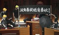 政府は破壊活動を待っていた? 香港暴徒化に渦巻く臆測
