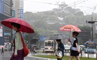 【動画あり】猛烈な雨に厳重警戒 九州、災害の恐れ
