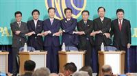 【参院選党首討論】一番訴えたいこと 安倍首相「政治の安定」枝野氏「生活防衛」